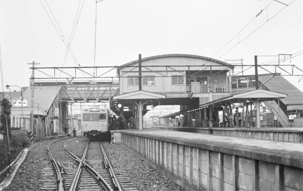 Nerima Station in 1972