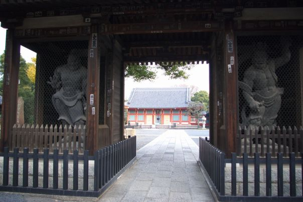 The Nio Gate of Hosen-ji
