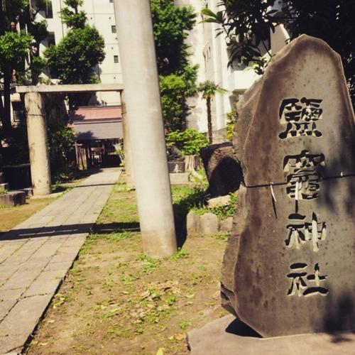 dirty shrine