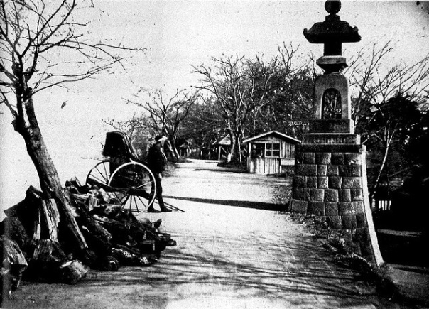 A stone lantern at Ushima Shrine circa 1868.