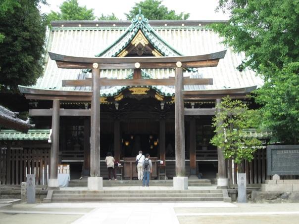 Shinto Essays (Examples)
