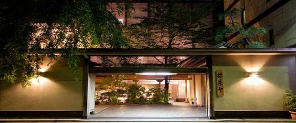 Ryōtei are exclusive dining establishments that provide geisha entertainment.