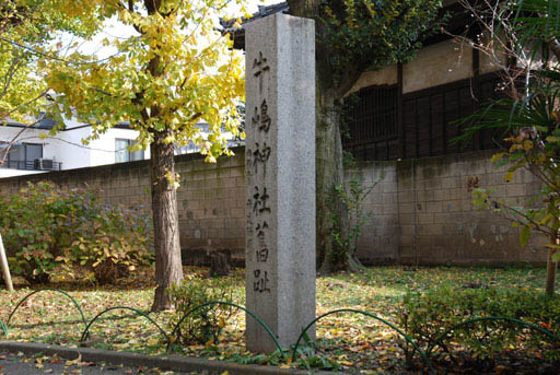 This monument marks the former location of the shrine.