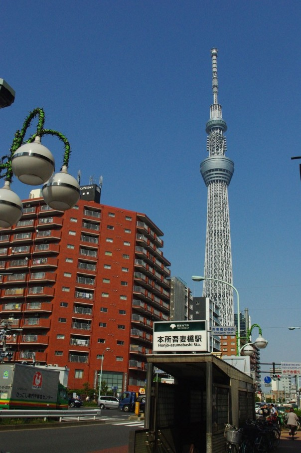 An exit of Honjo-Azumabashi Station and its new friend in the background.