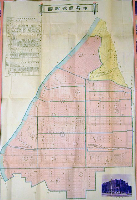 Map of former Honjo Ward, later absorbed into present day Sumida Ward.