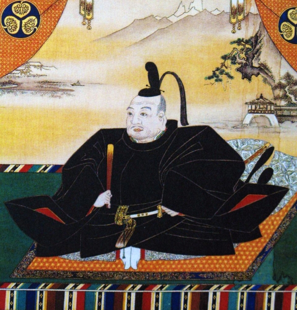Tokugawa Ieyasu, first of the Tokugawa shōguns and possible namer of the area - also possible non-namer of the area. Nobody knows.