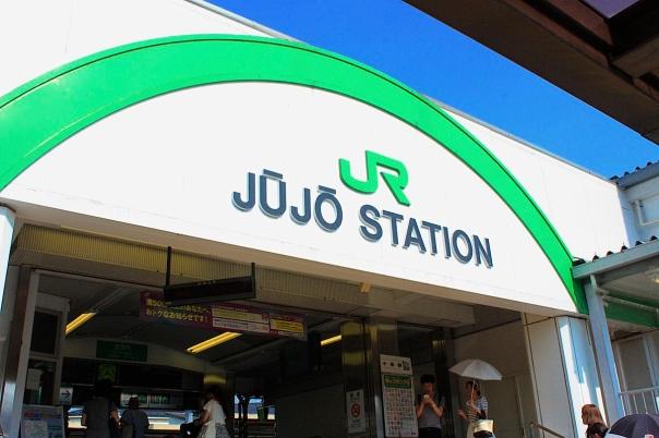Jujo Station