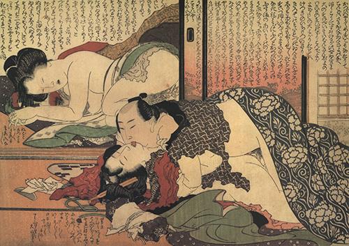 春画 (shunga), literally