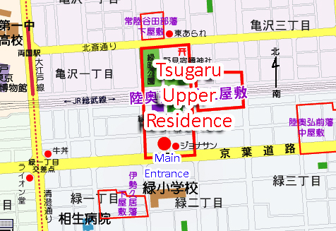 The Tsugaru residence is great example of the Edo- Tokyo dichotomy. The streets in yellow were Edo Period thoroughfares, typical of the yamanote. I marked the main entrance of the Tsugaru Estate in blue so you can get a point of perspective from the ukiyo-e I showed earlier.
