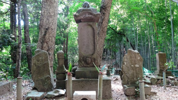 Ujiteru's grave