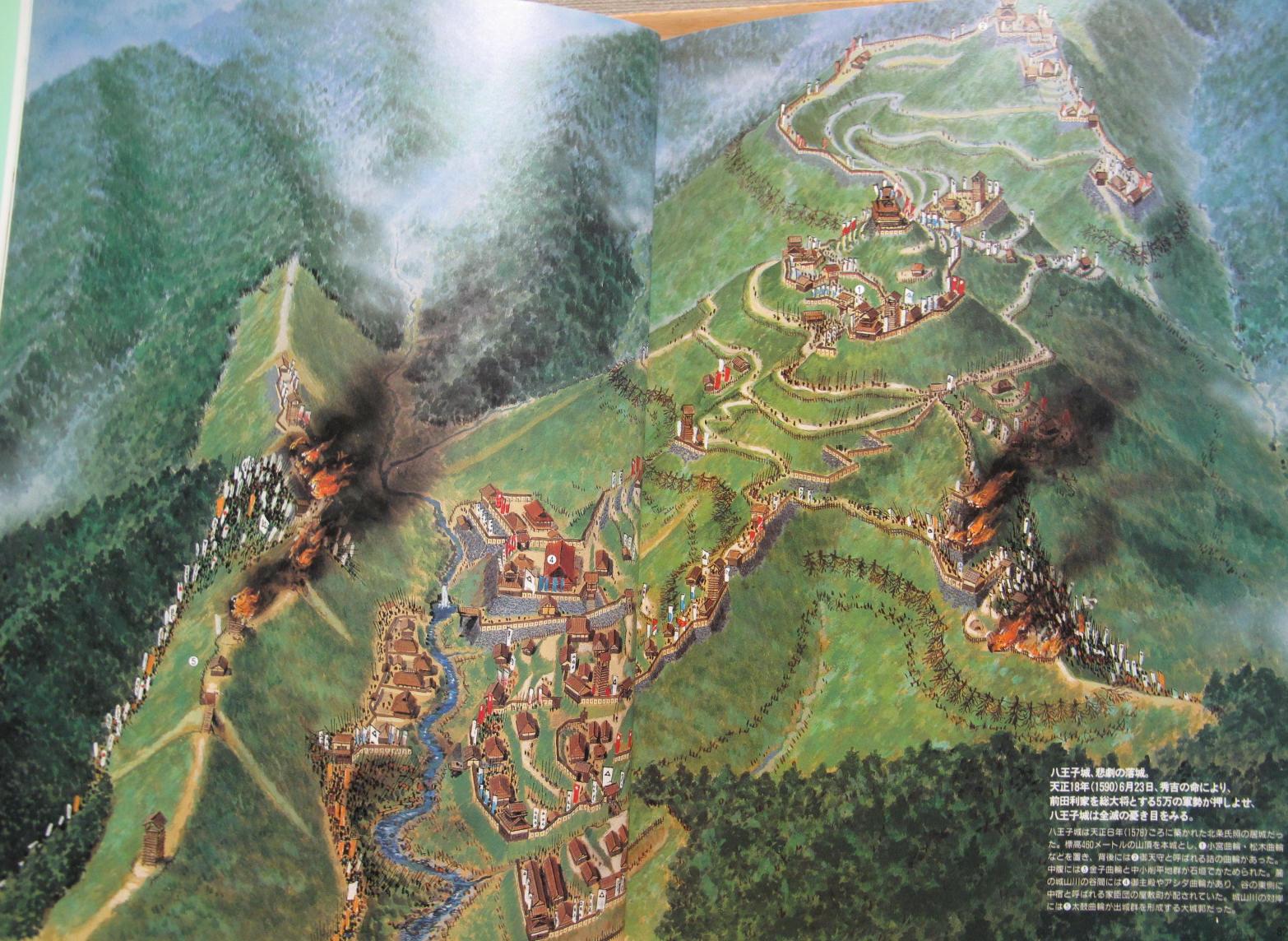 What Does Hachiōji Mean JAPAN THIS - Hachiōji map