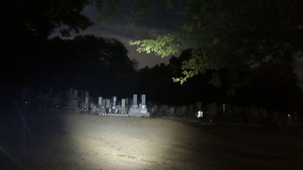 ghost cemetery