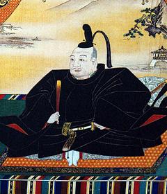 Tokugawa Ieyasu - Tōshō-gū Daigongen (the Great Gongen Eastern Prince).
