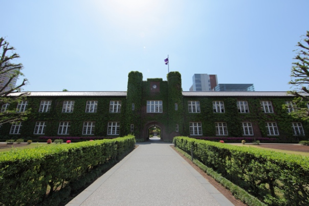 Rikkyō Daigaku (St. Paul's University)