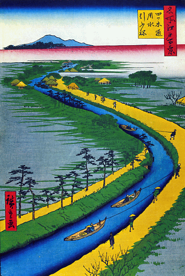 Hiroshige-Hikifune