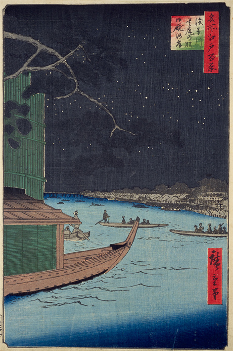 asakusa-gawa shubinomatsu onmayagashi