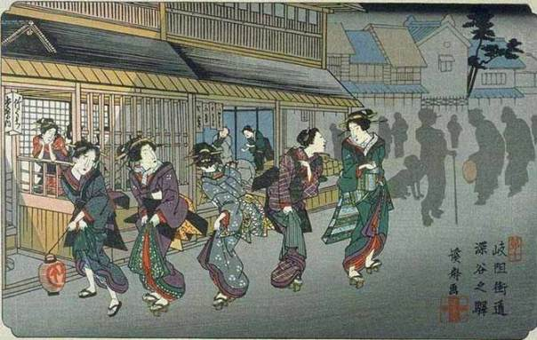 Edo Period Street Walkers.jpg