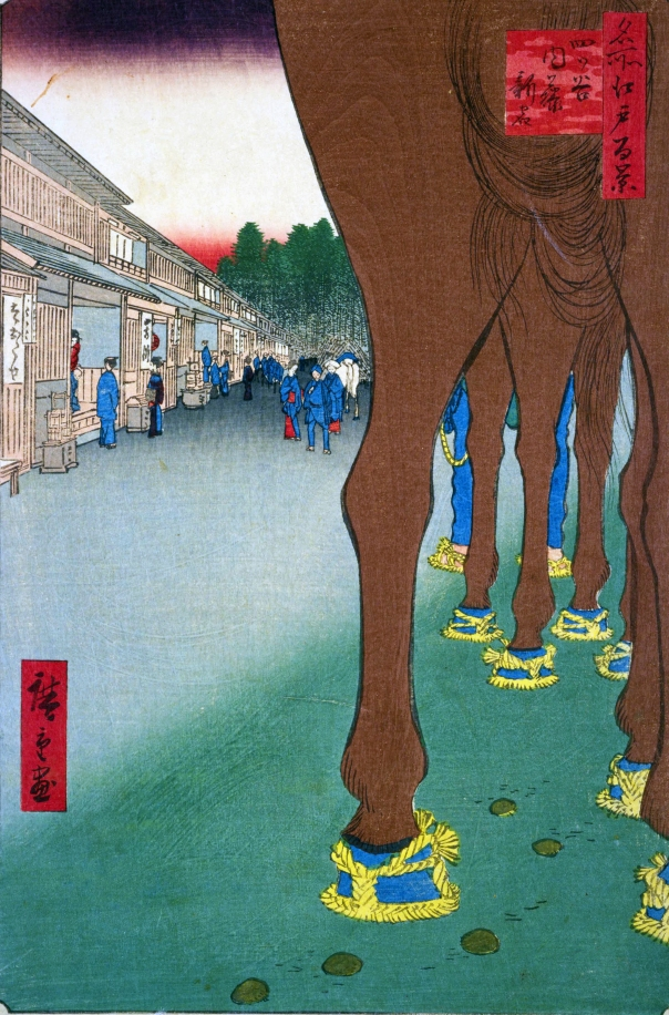 hiroshige ever the jokester