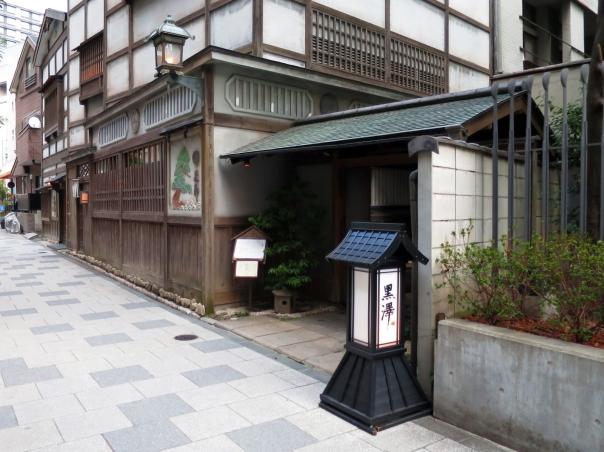 nagata-cho kurosawa soba