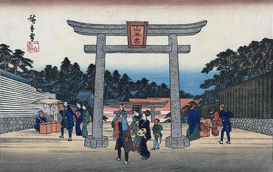 nagata no baba san'nō-gū.jpg