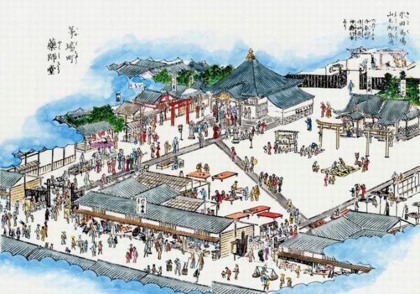 nagata no baba san'nō o-tabisho