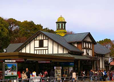 harajuku station today.jpg