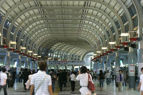 shinagawa station inside