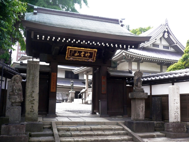 MEJIRO TEMPLE