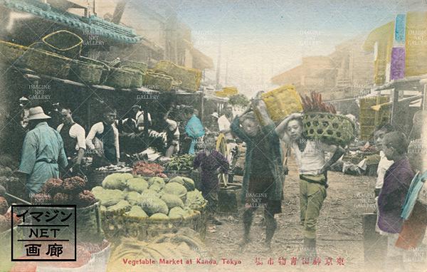 kanda vegetable market