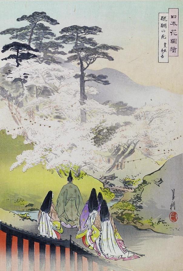 800px-Sasaki_Toyokichi_-_Nihon_hana_zue_-_Walters_95221.jpg