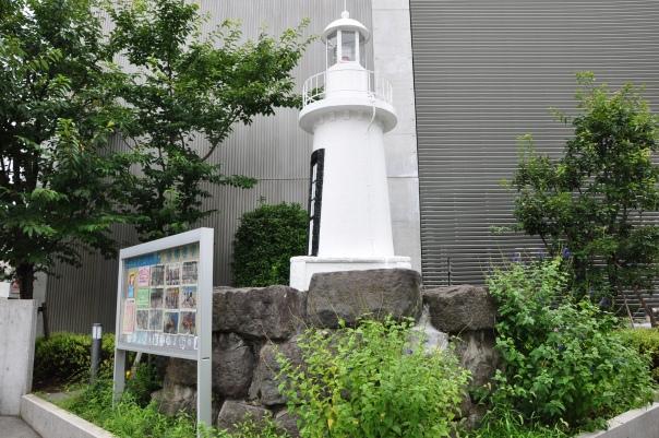 gotenyamashitadaiba2010-2