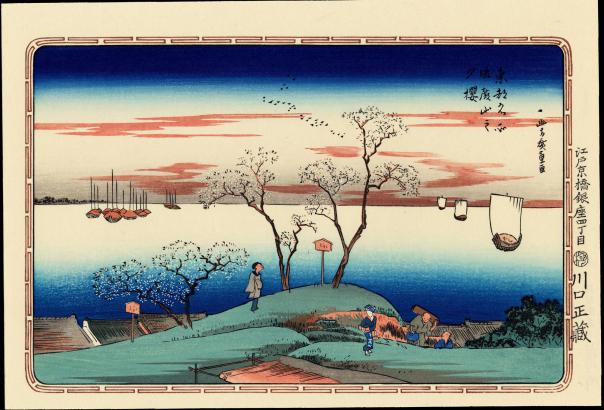Hiroshige-Famous_Places_In_The_Eastern_Capital-Twilight_Cherries_At_Gotenyama-01-05-21-2007-8594-x2000
