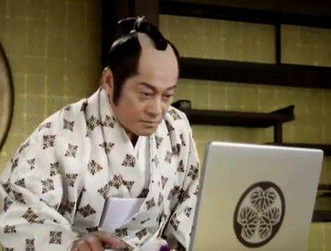 Yoshimune Kyoho