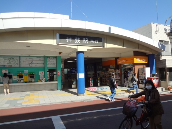 Iogi South Entrance
