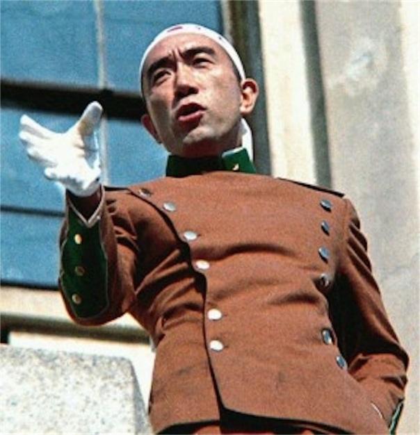 mishima yukio.jpg