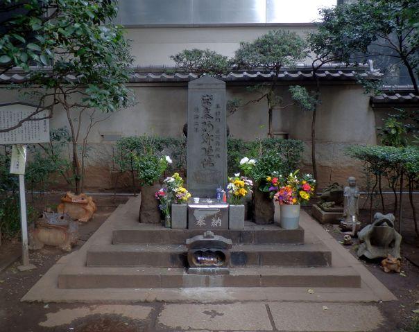 1280px-Taira_no_masakado_kubiduka_2012-03-22.jpg