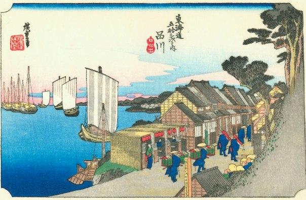 1200px-Hiroshige02_shinagawa