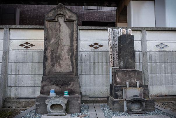 ito ittosai kagehisa grave