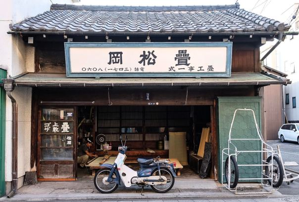 tatami matsuoka shinagawa
