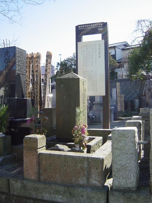 sunamura-san