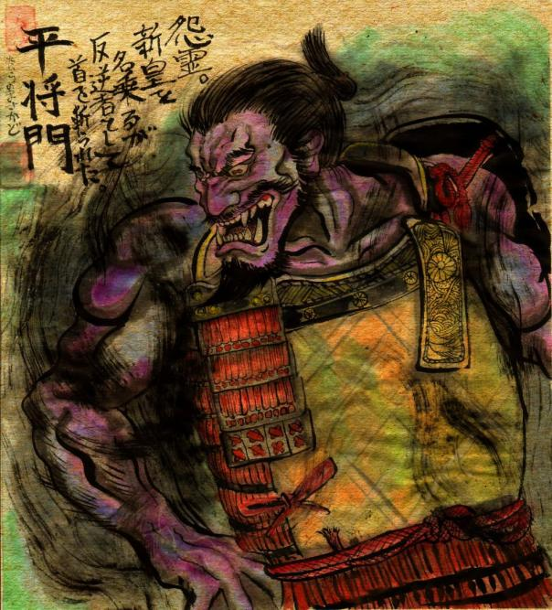 taira no masakado painting