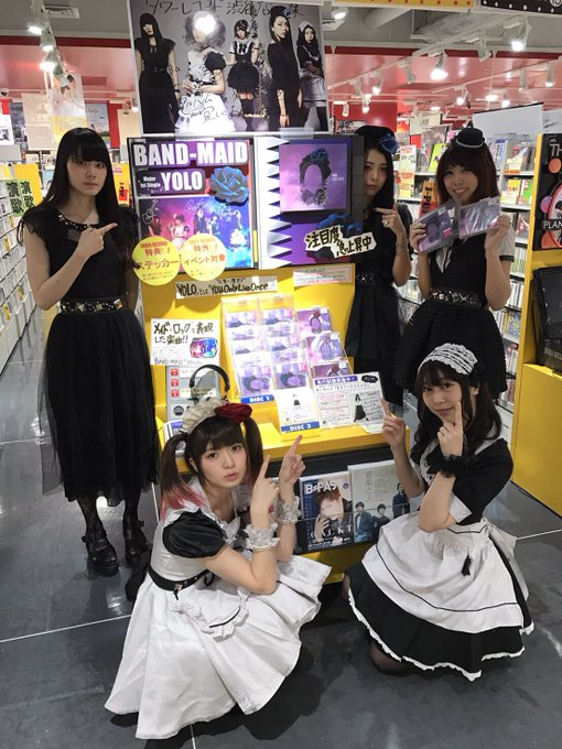 band maid tower records shibuya